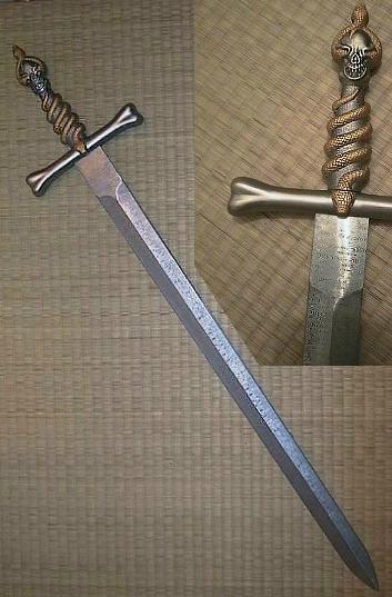 Schwert mit