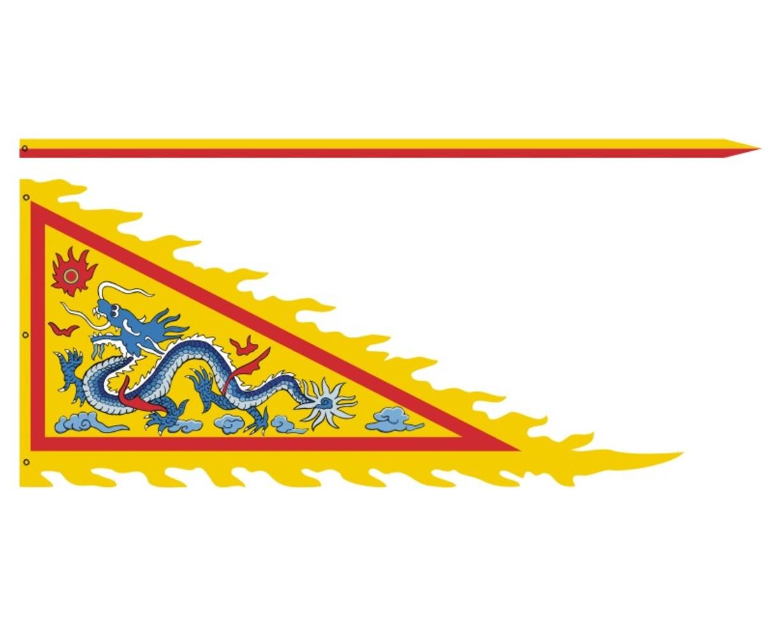 Annam (Flagge des Königs)