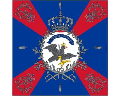 Preußen Standarte, rot - blau