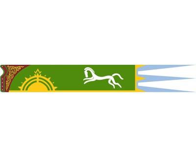 Eomer Flagge