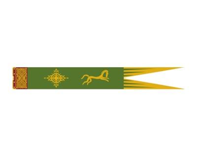 Herr der Ringe Rohirrim Flagge