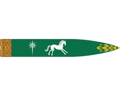 Rohirrim Banner