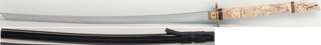 Samuraischwert mit Drachenkopf