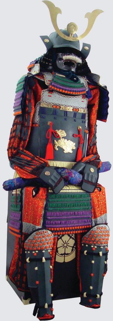 SamuraiRüstung Onlineshop