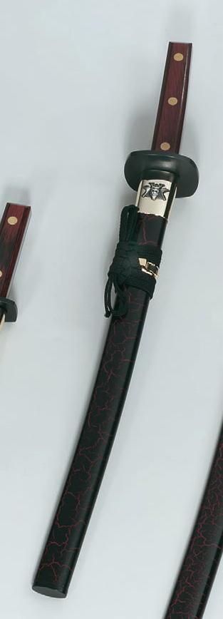 Samuraischwert - Garnitur mit Holzgriff